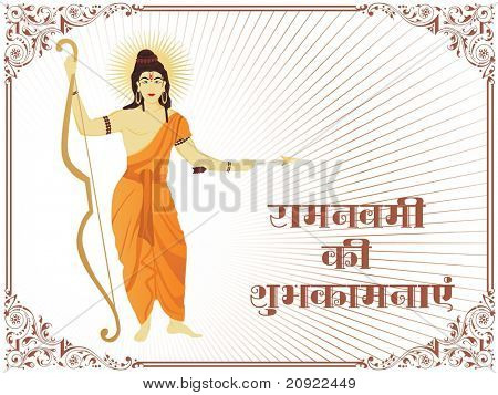 ram navami background with rays, lord rama
