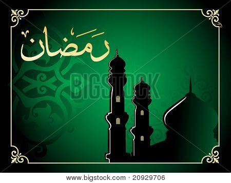 abstract seamless background with mosque, holy zoha