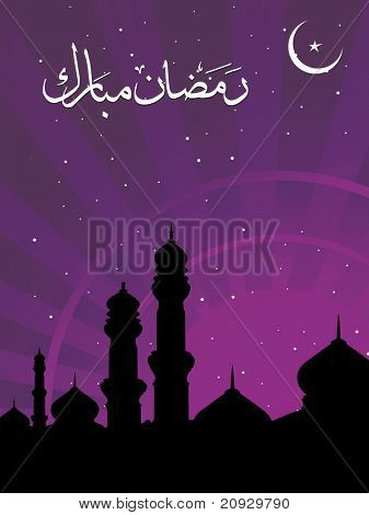 abstract purple rays background with mosque silhouette, zoha