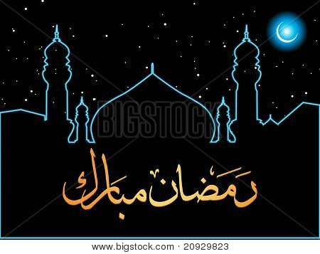 abstract night background with mosque shape, zoha