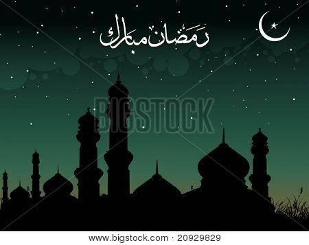 abstract pattern green background with mosque, zoha