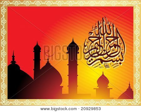 abstract background with mosque, zoha