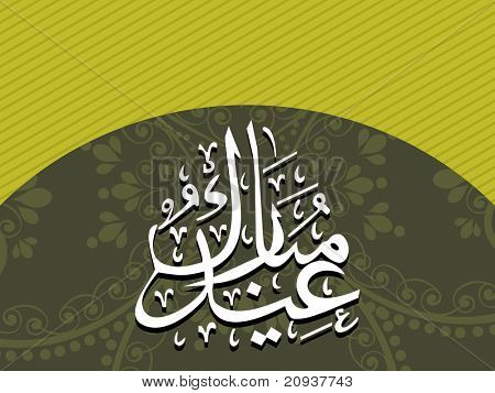 abstract halftone background with islamic zoha on creative floral background