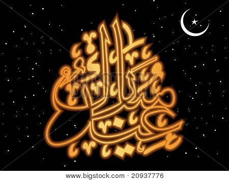 abstract black night background with mustard islamic zoha