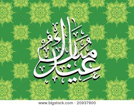 green creative artwork background with holy islamic zoha
