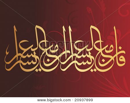 abstract seamless floral background with islamic zoha