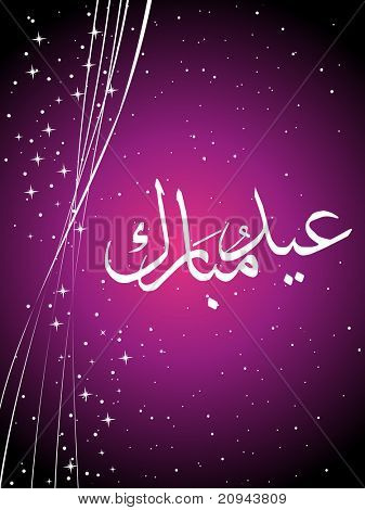abstract purple twinkle star background with islamic zoha