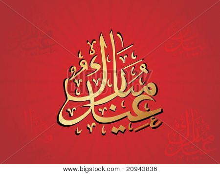 abstract red background with holy golden zoha
