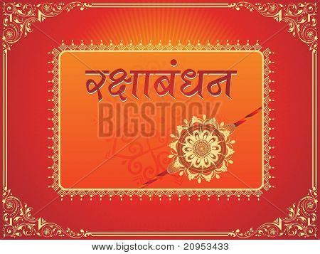 creative pattern background for rakshabandhan celebration