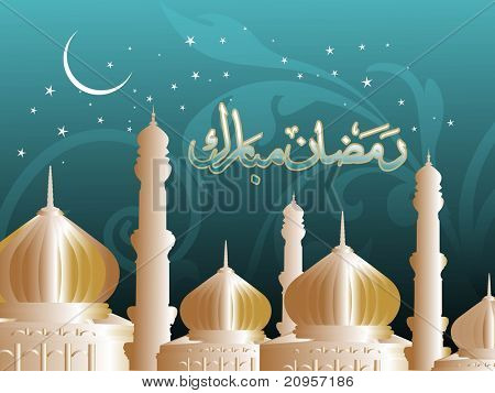 vector illustration of ramadan background