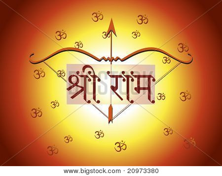 om background with shri ram arrow and bow