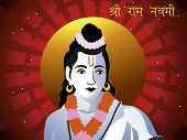 image of sita  - abstract rays background with god rama - JPG