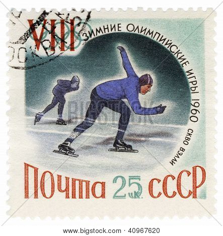 Running Track Skaters On Post Stamp