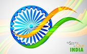picture of ashok  - illustration of wave of Indian flag tricolor with Ashok Chakra - JPG
