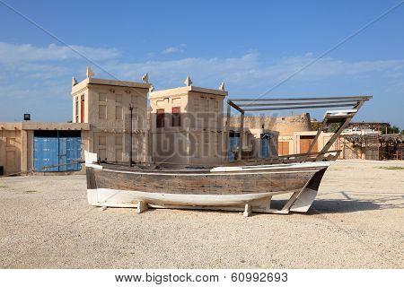 Arad Fort In Muharraq. Bahrain