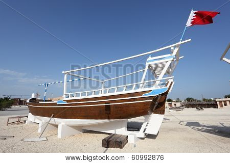 Traditional Arabic Dhow In Manama