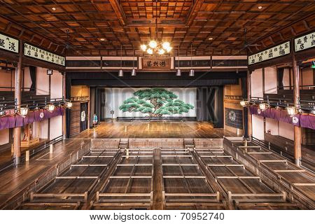 UCHIKO, JAPAN - DECEMBER 4, 2012: Uchiko-za Kabuki Theater. Dating from 1916, the theater is famous for Kabuki and Bunraku performances.