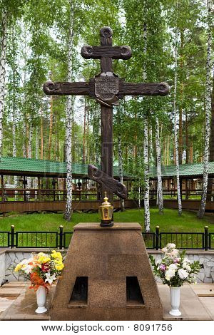 Cross On A Place Of A Find Of Imperial Remains Of A Family Of Romanovs