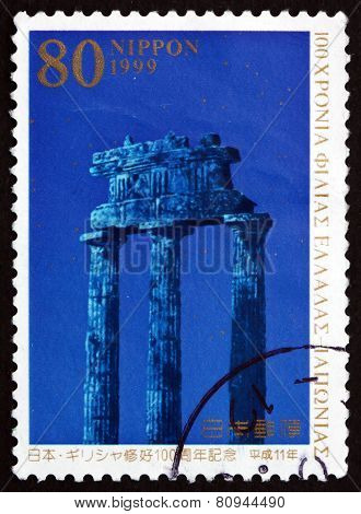 Postage Stamp Japan 1999 Ruins Of Tholos