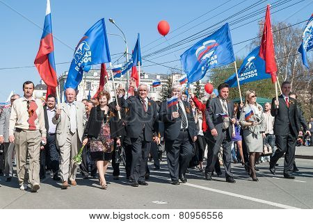 Members of United Russia Party on parade
