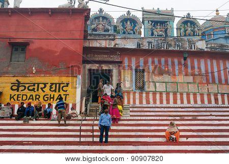 Kedareshwar Temple On Kedar Ghat In Varanasi