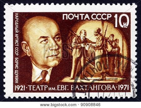 Postage Stamp Russia 1971 Boris Shchukin, Actor
