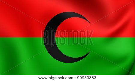 Emirate Of Dhala Flag