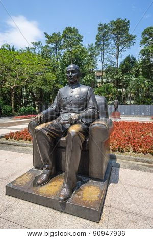 Sun Yat-sen Memorial Hall In Taiwan