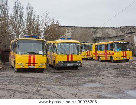 Donetsk, Ukraine - April, 11, 2014: Buses Rescuers At The Mine Named After Skochinskiy During Work T