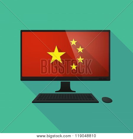 Personal Computer With  The Five Stars China Flag Symbol