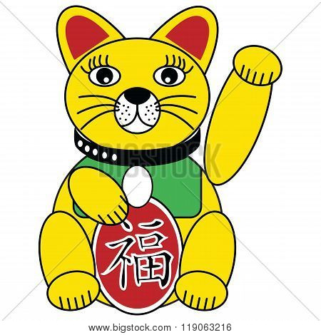 Chinese good fortune and luck cat in gold red and green symbolizing wealthy life and good fortu