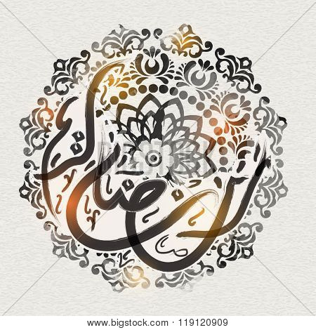 Glossy Arabic Islamic Calligraphy text Ramadan Kareem on floral decorated background for Holy Month of Prayer celebration.