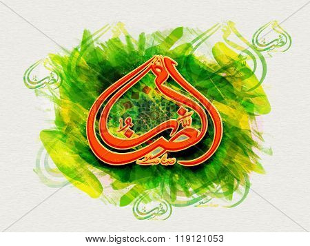 Creative Arabic Calligraphy text Ramazan on green paint stroke background for Holy Month of Muslim Community, Ramadan Kareem celebration.