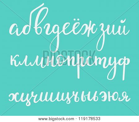 Brush Style Vector Cyrillic Russian Alphabet