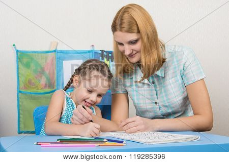 Mentor And Five Children Together Correctly Written Letter Of The Alphabet