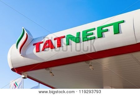 The Emblem Of The Oil Company Tatneft On The Gas Station