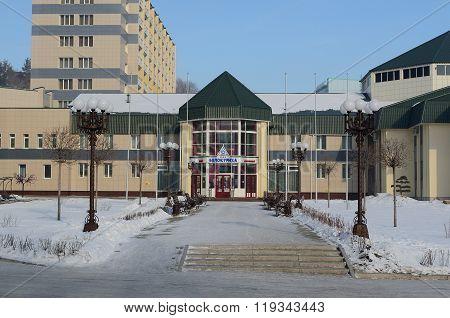 Sanatorium Belokurikha