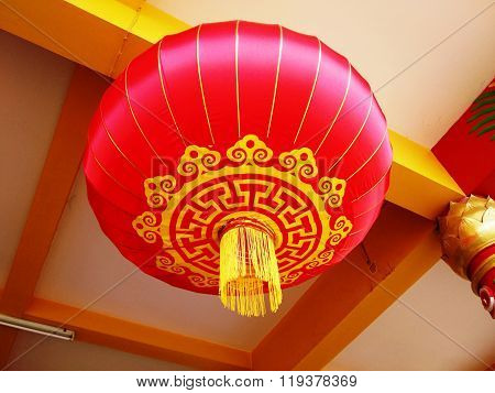Red Lantern Lighting