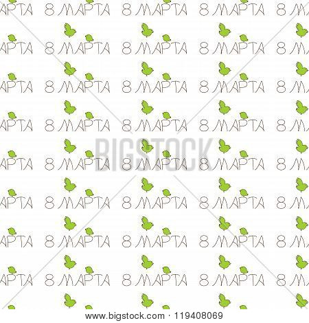 8Th March In Russian Seamless Pattern
