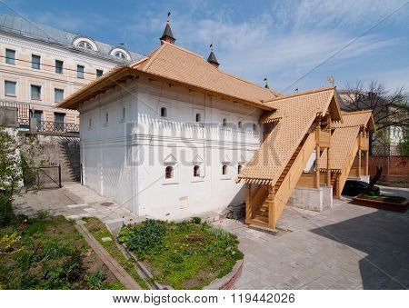 MOSCOW, Russia - may 05, 2012, Building fraternal body Znamensky monastery, Moscow