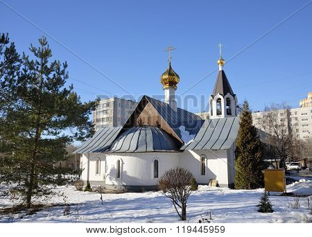 Temple of great martyr and healer Panteleimon in Zhukovsky, Russia