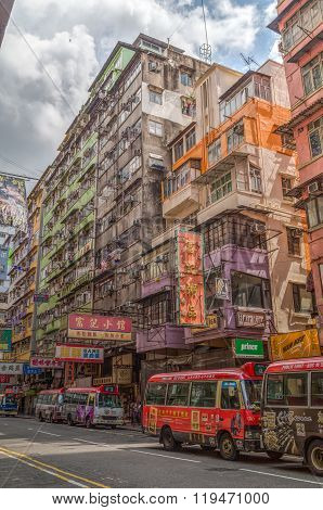 Hong Kong, Sar China - Circa July 2015: Old Apartment Buildings In  Kowloon