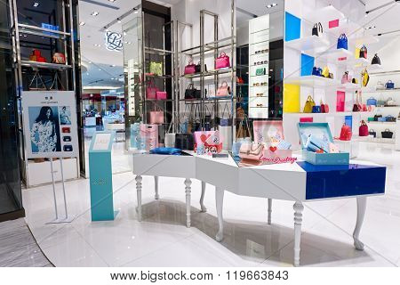 SHENZHEN, CHINA - FEBRUARY 05, 2016: interior of the store at MixC Shopping Mall. MixC Shopping Mall is a large shopping mall located on No.1881, Bao'an Nan Road, Luohu District, ShenZhen, China.