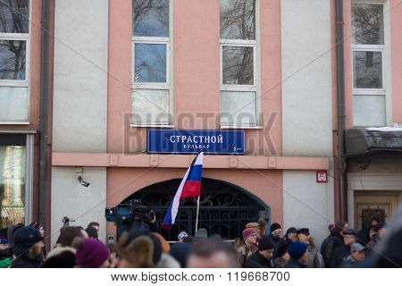 Place the start memory Nemtsov march
