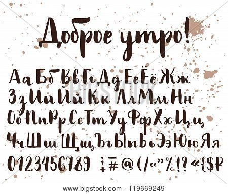 Brush Written Russian Alphabet Good Morning.