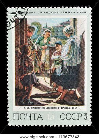 Soviet Union 1973