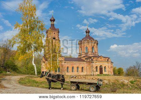 Landscape with old church in Chervlene village Sumy Oblast Ukraine