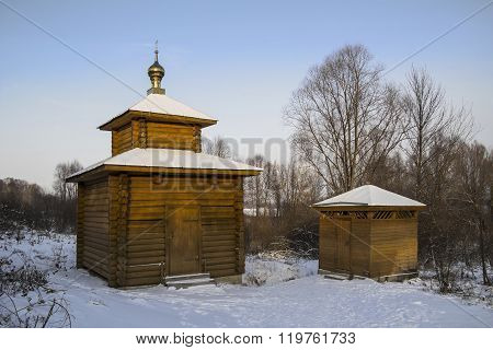Chapel Of Water Near Church Of St. Nicholas. Murom. Russia.