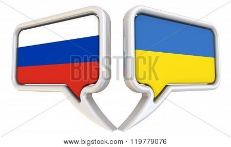 The dialog between the Russian Federation and Ukraine
