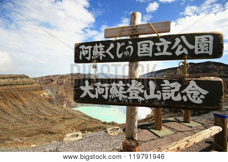 Wooden Sign Of The Active Volcano - Mount Aso